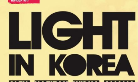 LIGHT IN KOREA OLEH HAFIZAH WIDYA AMALIA